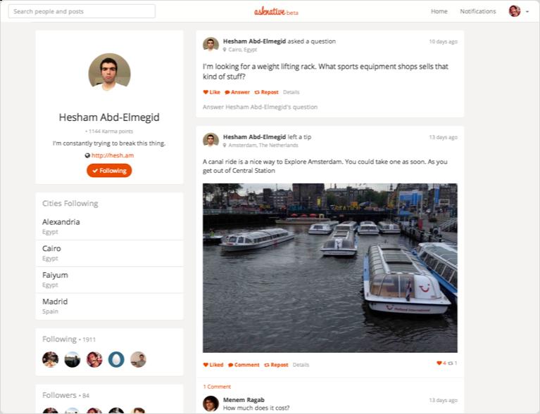 asknative-web-profile-2